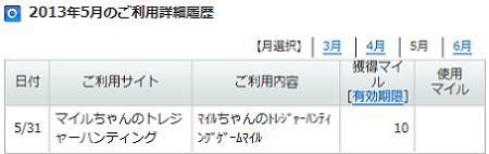 キャプチャ 6.5 net t2