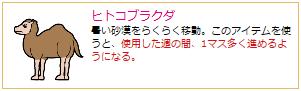 キャプチャ 6.7 net t