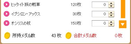 キャプチャ 6.29 net t3