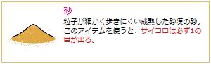 キャプチャ 6.29 net t4