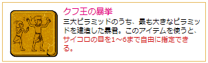 20130629071312ff2.png