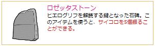 キャプチャ 6.29 net t6