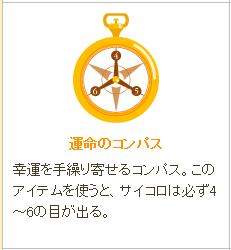 キャプチャ 7.7 fm