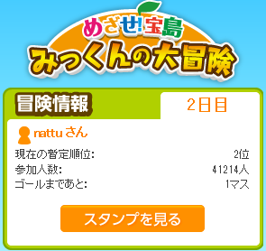 20130716052300679.png