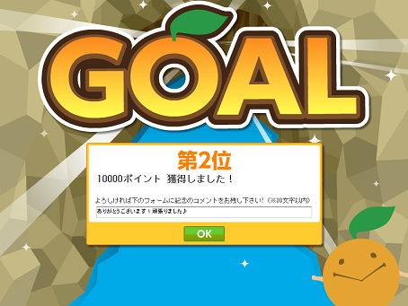 2013071605294798a.png