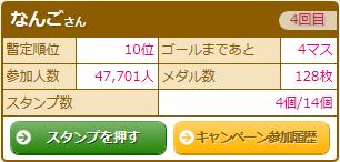 キャプチャ 8.29 net t3