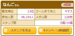 キャプチャ 8.29 net t5