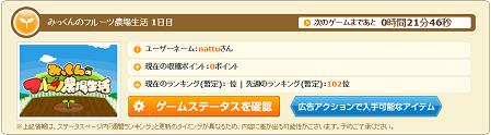 キャプチャ fn 9.23 1
