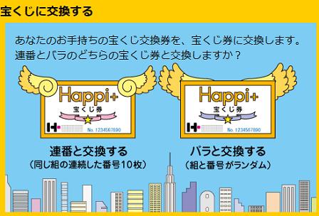 キャプチャ 10.1 hap