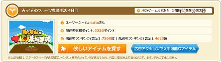 キャプチャ fn 10.3 7