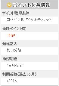キャプチャ 10.12 b1