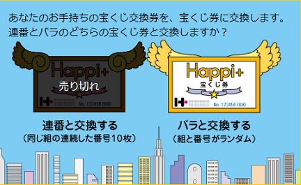 キャプチャ 11.4 hap