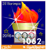 2020orimpic.png