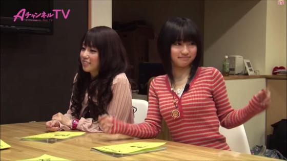 AチャンネルTV+smile