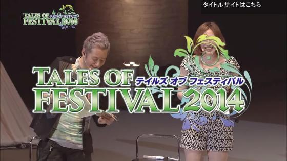 BD「テイルズ オブ フェスティバル 2014」ダイジェストPV