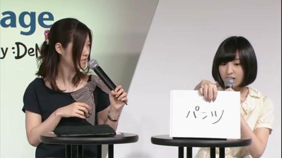 【TGS2014】DeNAステージ(9/21)