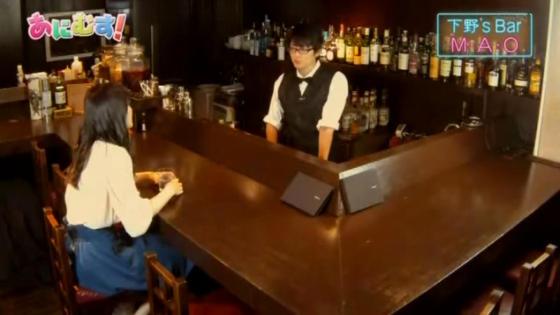 あにむす! 下野's Bar 8月22日・29日 【M・A・O】
