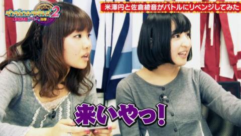 【ダントラ2】米澤円と佐倉綾音がダントラ2プレイしてみた