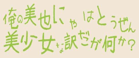 2_20131016165719987.jpg