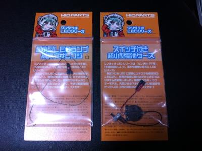 fc2blog_20130618195622ab3.jpg