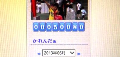 P1070220 - コピー
