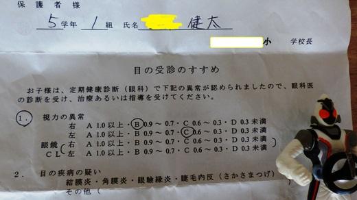 P1010074 - コピー