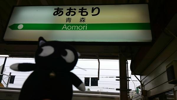 にゃぽ旅1-4