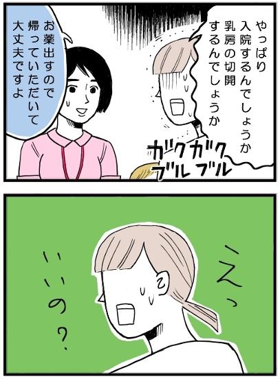42_k_s.jpg
