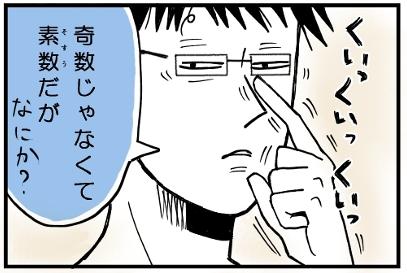 44_2_ss.jpg