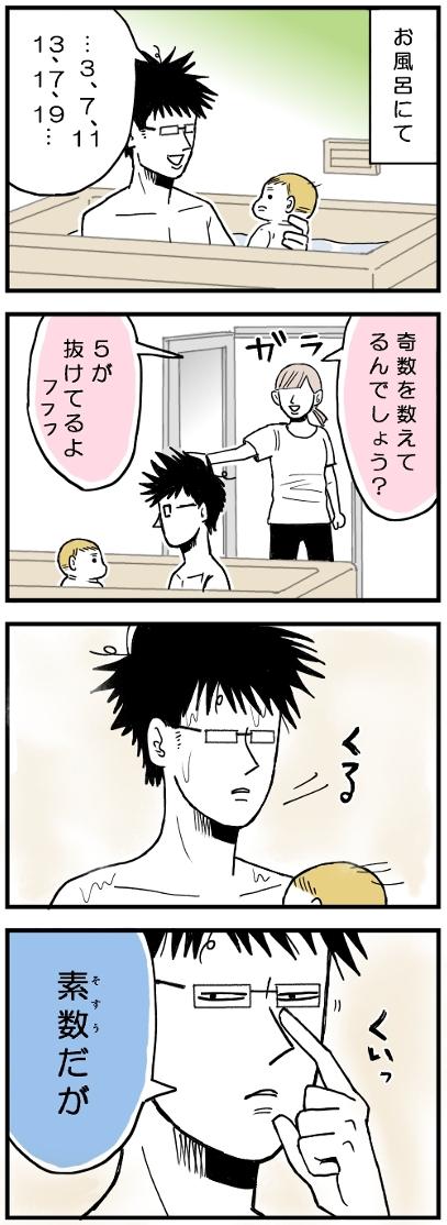 44_k_s.jpg