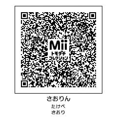 201307181937592a0.jpg