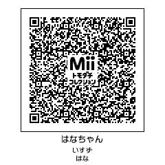 2013071819380289b.jpg