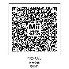 20130718195447dc4.jpg
