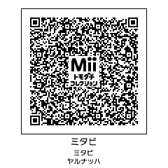 2013072019093358c.jpg