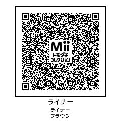 20130723132642c99.jpg