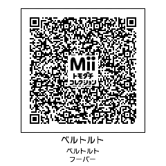 20130723133514a8f.jpg