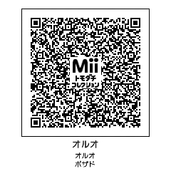 20130727154422cc4.jpg
