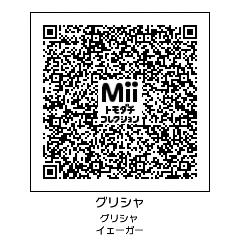 20130809103648b0a.jpg