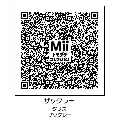201308152005119f2.jpg