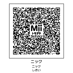 20130815200517b5a.jpg
