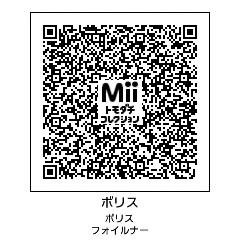 2013100617443856b.jpg
