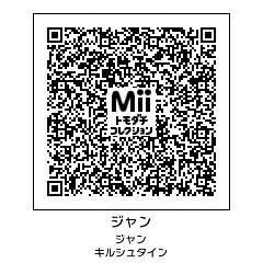 2013101023314226e.jpg