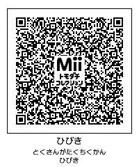 20131024124628ffb.jpg