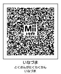 20131024125916450.jpg