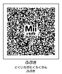 20131026125838c51.jpg