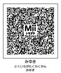 201310261343489a5.jpg