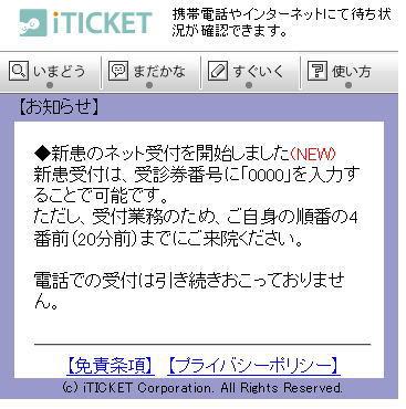 20130522-2.jpg