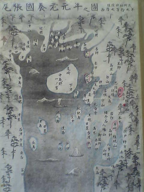名古屋やその周辺に住んでる奴...お前の住んでるところ、海だから