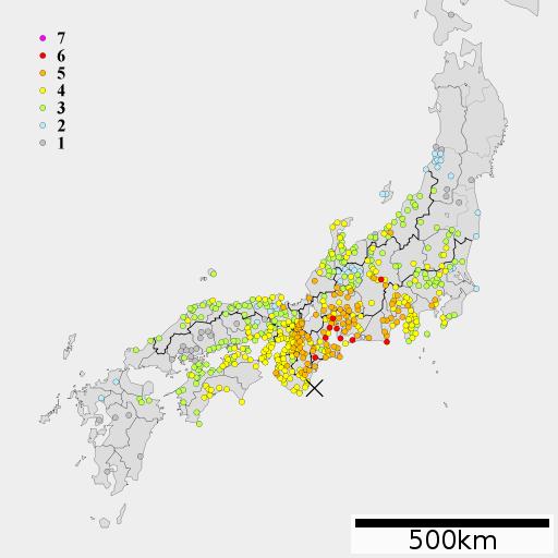 政府地震調査委員会「三重県沖で発生した地震、巨大地震との関連は今後さらに精査が必要だ」