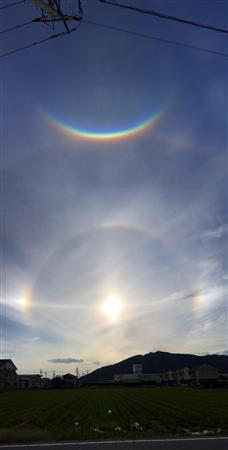 【島根】 「神在月」に神が降臨!? 3つの太陽、逆さ虹…
